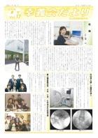 夏号Vol.17